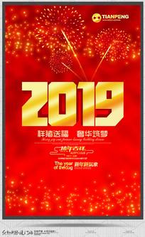 红色喜庆2019年猪年海报