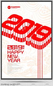 简约2019猪年创意海报设计