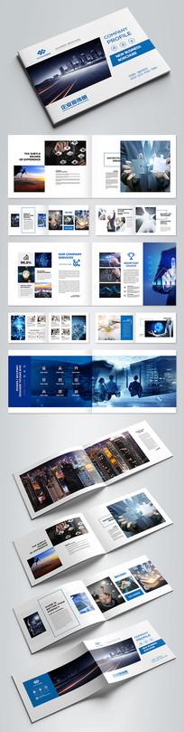 蓝色企业宣传册设计模板