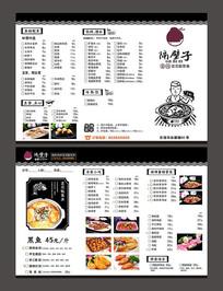 美食餐饮菜单设计