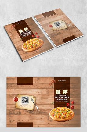 披萨创意封面设计