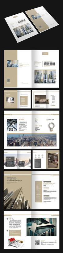 室内建筑画册