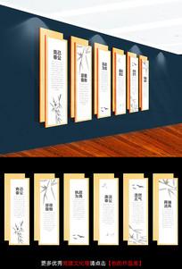 新中式木纹廉政文化墙模板