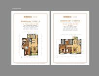 房地产豪宅白色简洁户型单页