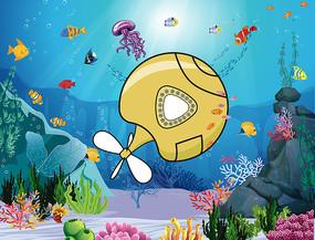 海底世界手绘插画