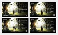 豪宅植树节微信板式海报 CDR