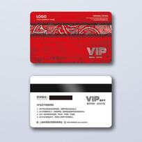 健身金属质感做旧会员卡