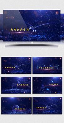 蓝色粒子震撼企业年会宣传视频 vsp