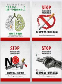 卫生间禁烟宣传展板设计