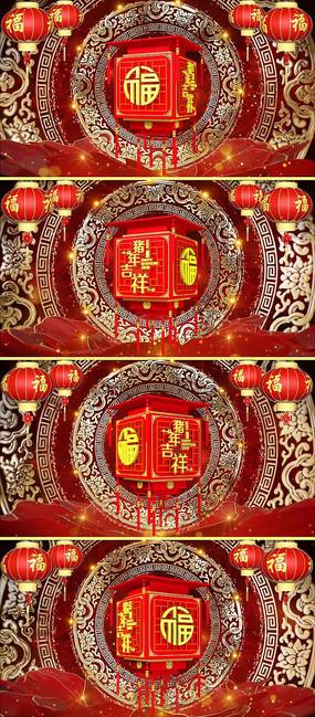 喜庆新年春节晚会舞台背景视频