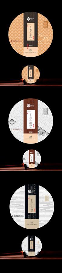 中国传统茶饼包装设计