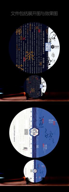 中国风茶叶饼包装模板设计