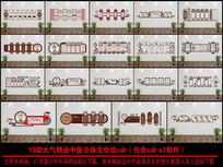 中医立体文化墙