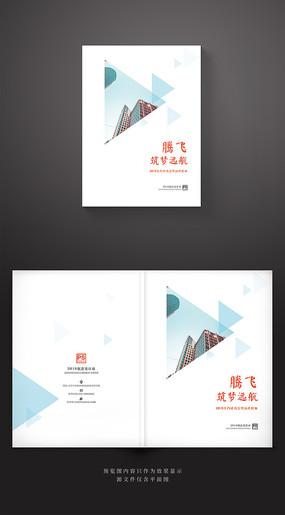 2019简约时尚宣传画册封面