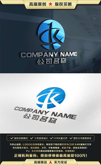K字母LOGO设计标志设计