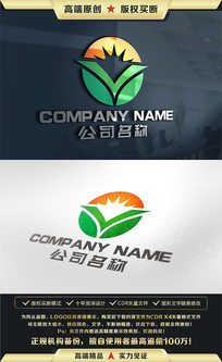 Y字母绿色标志LOGO设计