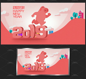 扁平创意2019猪年海报