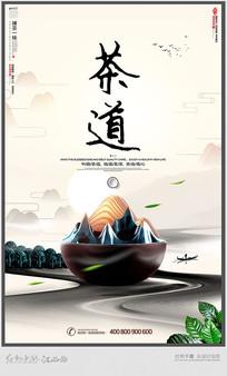 创意的茶道海报设计
