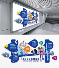 创意微立体企业文化形象墙