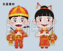 春节男孩女孩插画