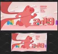 大气卡通创意2019猪年海报