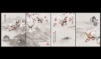 大气四幅中国风水墨装饰画