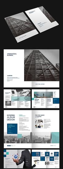 高端现代企业画册