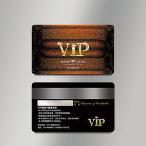 红黑简约vip会员卡