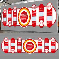 红色大气企业文化墙模板