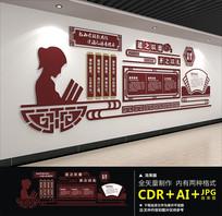经典国学校园文化墙