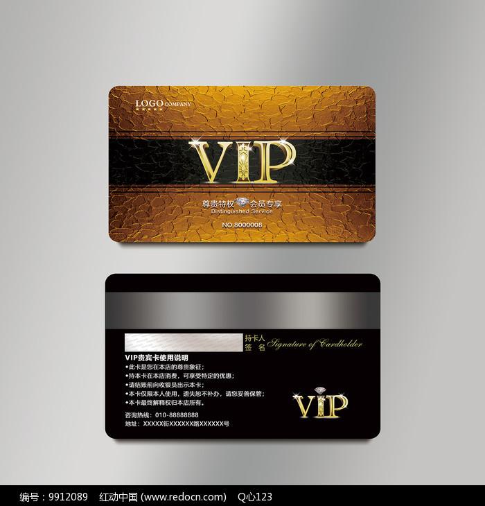 金色线条vip会员卡图片