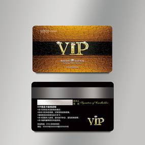 金色线条vip会员卡