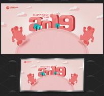 卡通创意2019猪年海报