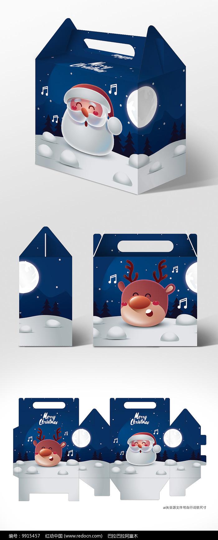 蓝色创意可爱圣诞节包装礼盒图片