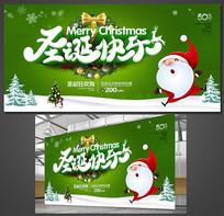 绿色圣诞节宣传海报