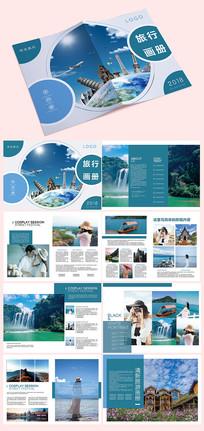 清新时尚旅游宣传画册