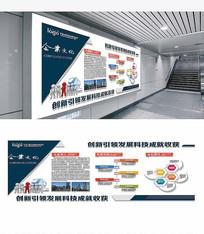 企业文化墙企业展板形象墙