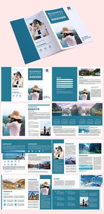 时尚旅游宣传册模板