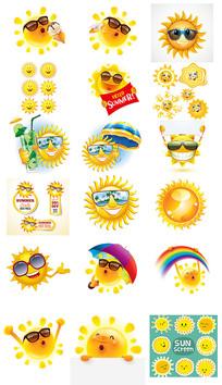 幼儿园免抠卡通太阳矢量素材
