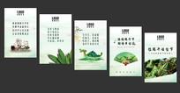 中国传统端午佳节H5海报