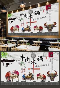 中式复古牛肉火锅背景墙 PSD