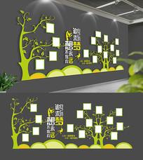 创意企业照片树文化墙