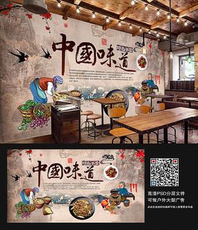 传统美食餐饮店工装背景墙