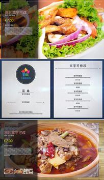 电子菜单展示广告视频模板