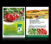 肥料宣传单模板设计