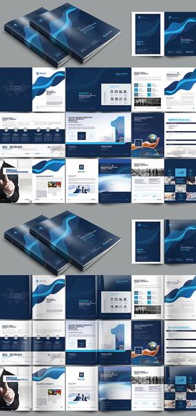 高端蓝色集团画册设计