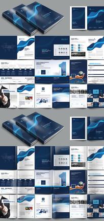 高端蓝色集团画册设计 PSD