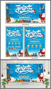 高端元旦圣诞广告