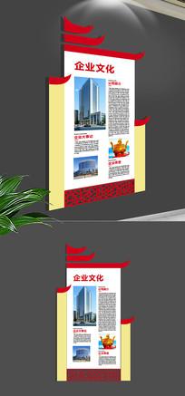 红色通用企业精神走廊文化墙