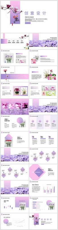 花卉国风系列PPT模板